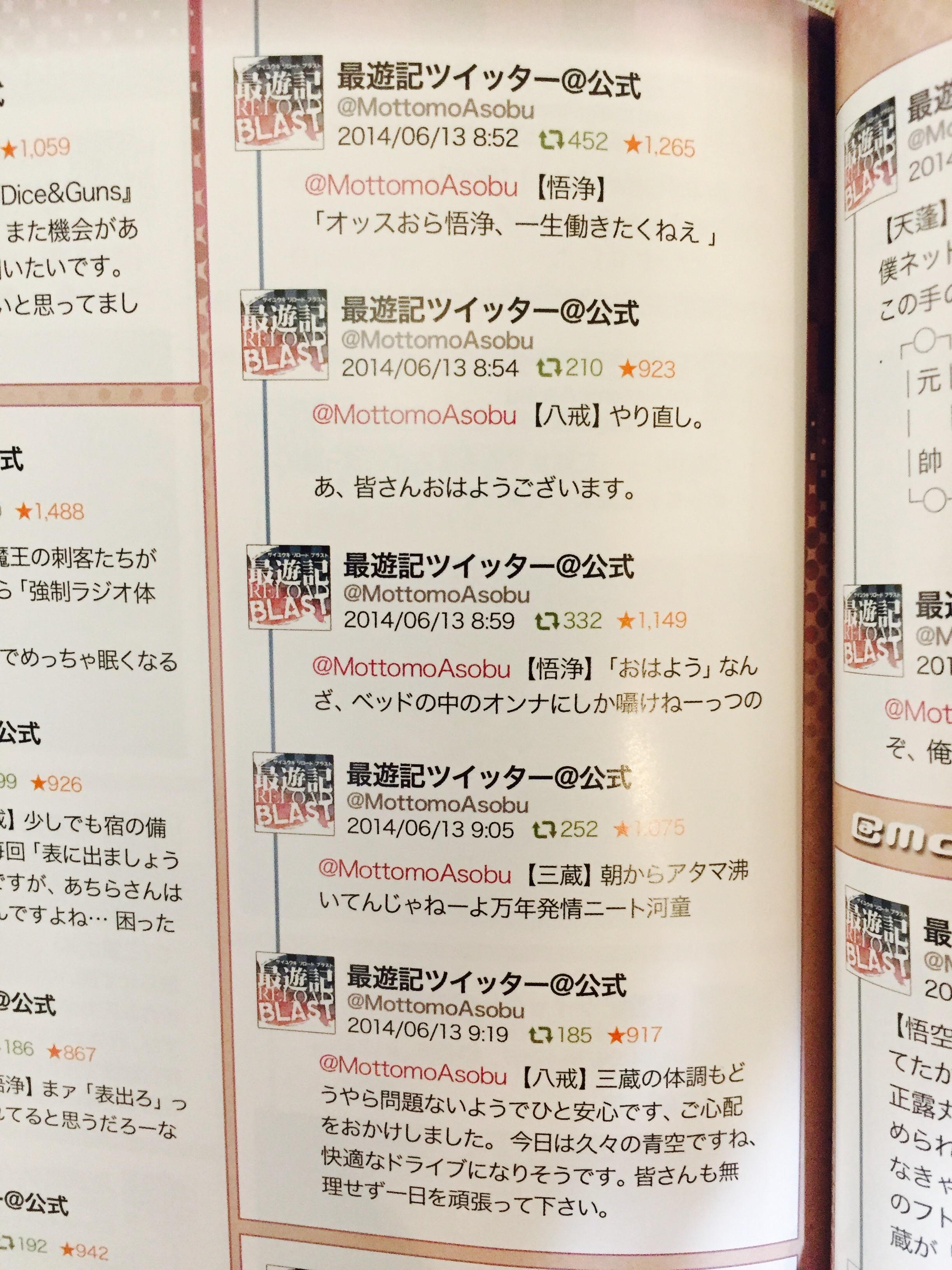 f:id:atsuki-iroha:20170115070837j:image