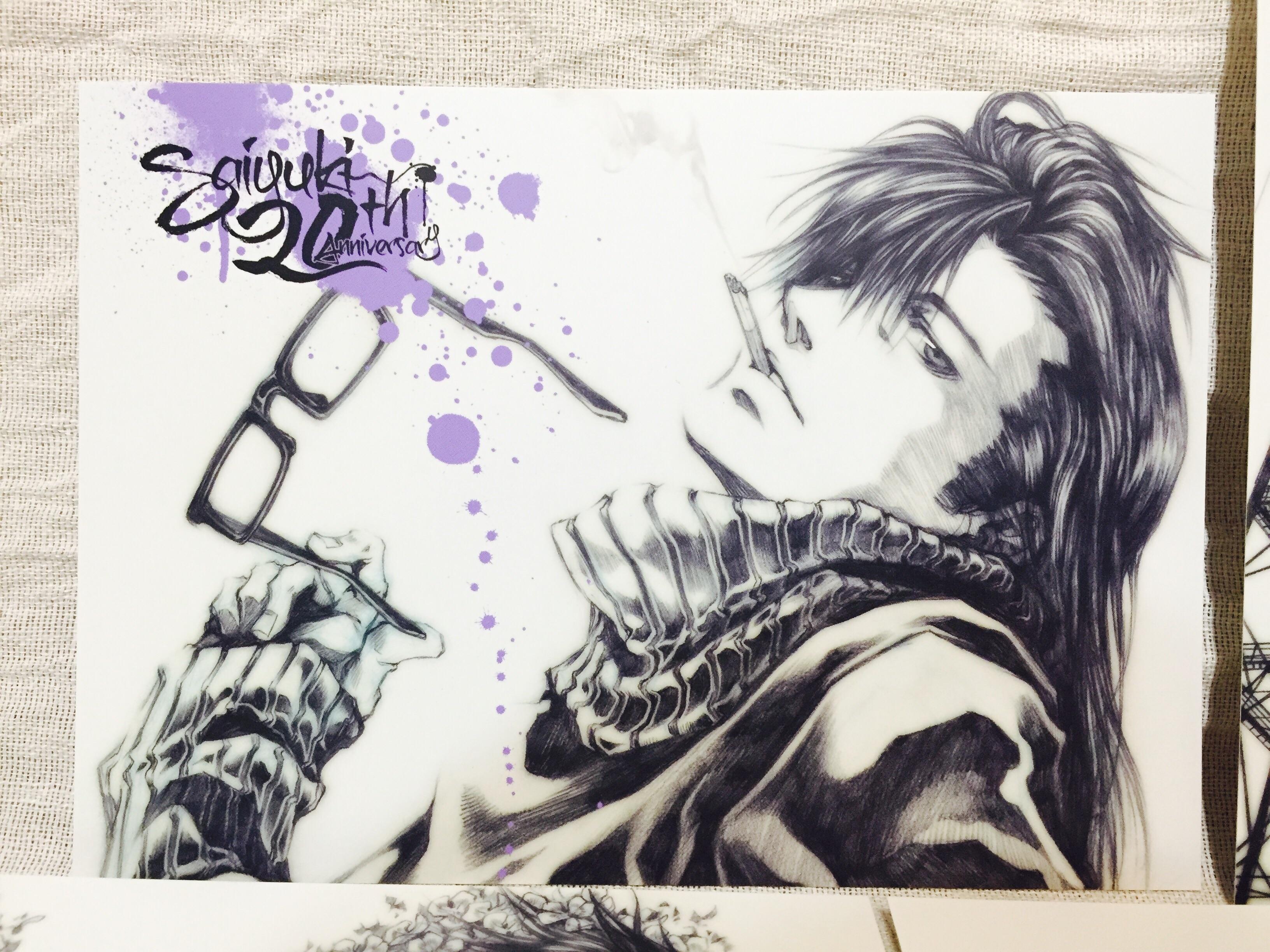 f:id:atsuki-iroha:20170115073347j:image