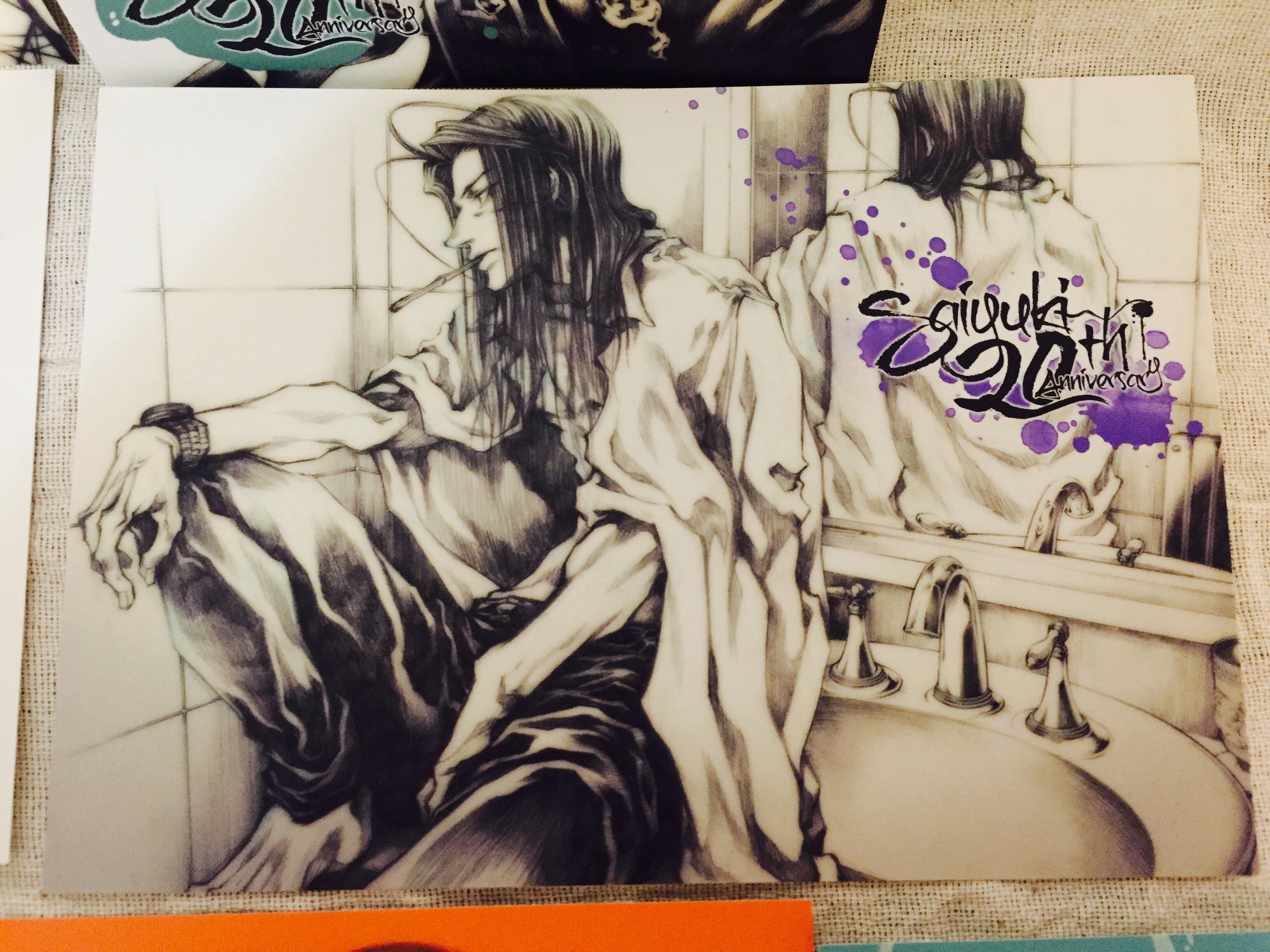f:id:atsuki-iroha:20170115073355j:image