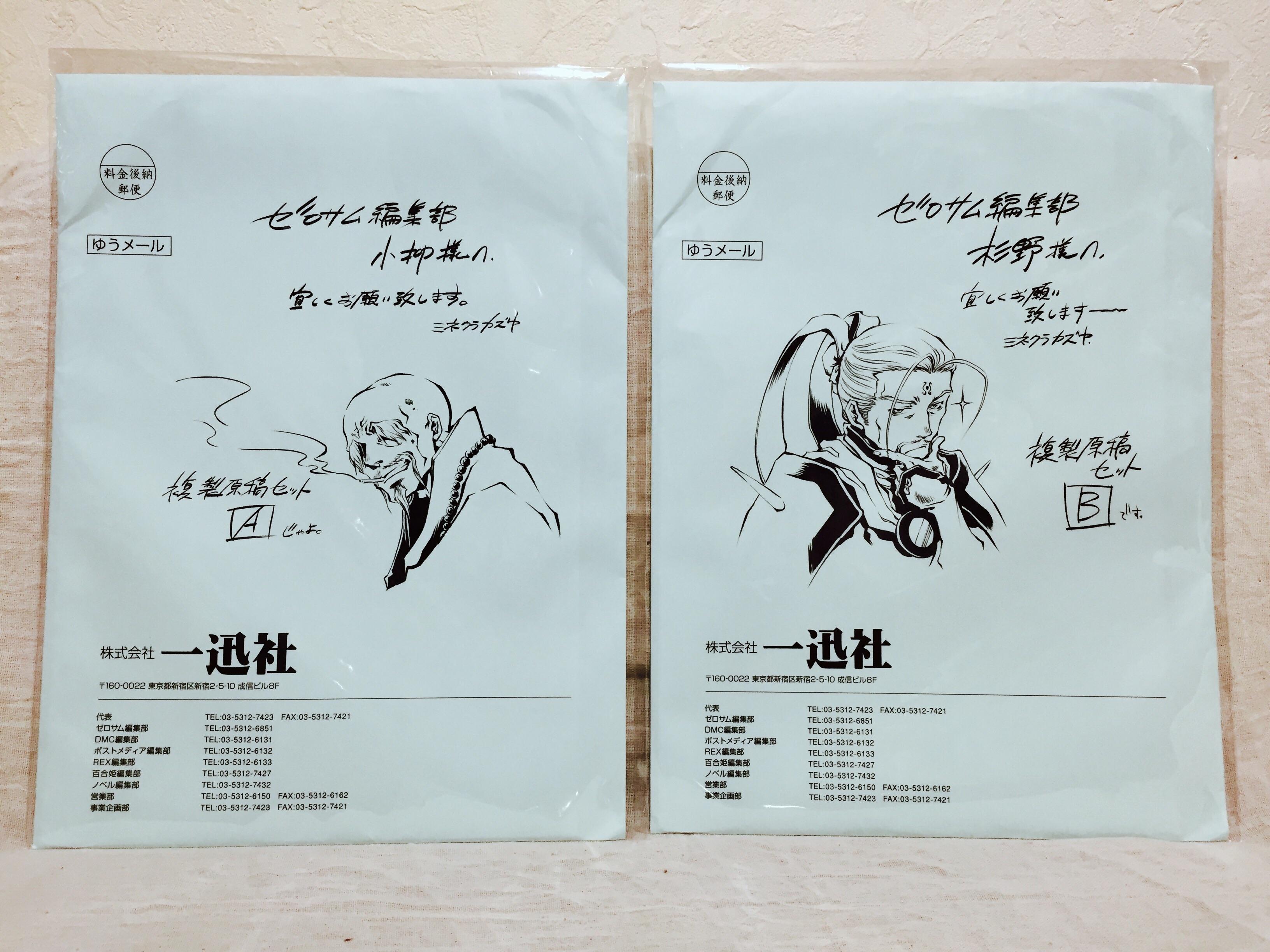 f:id:atsuki-iroha:20170115073859j:image