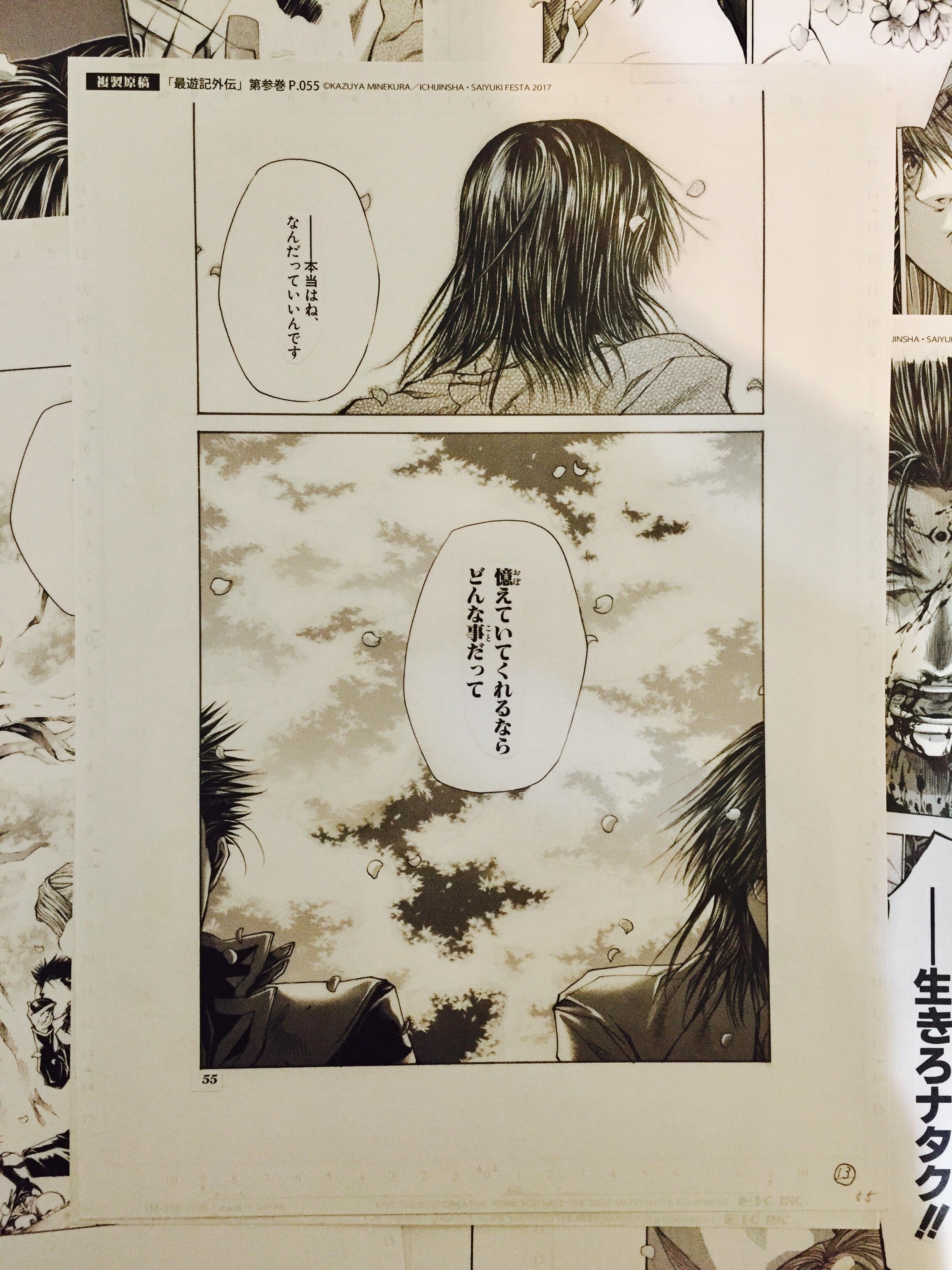 f:id:atsuki-iroha:20170115074252j:image
