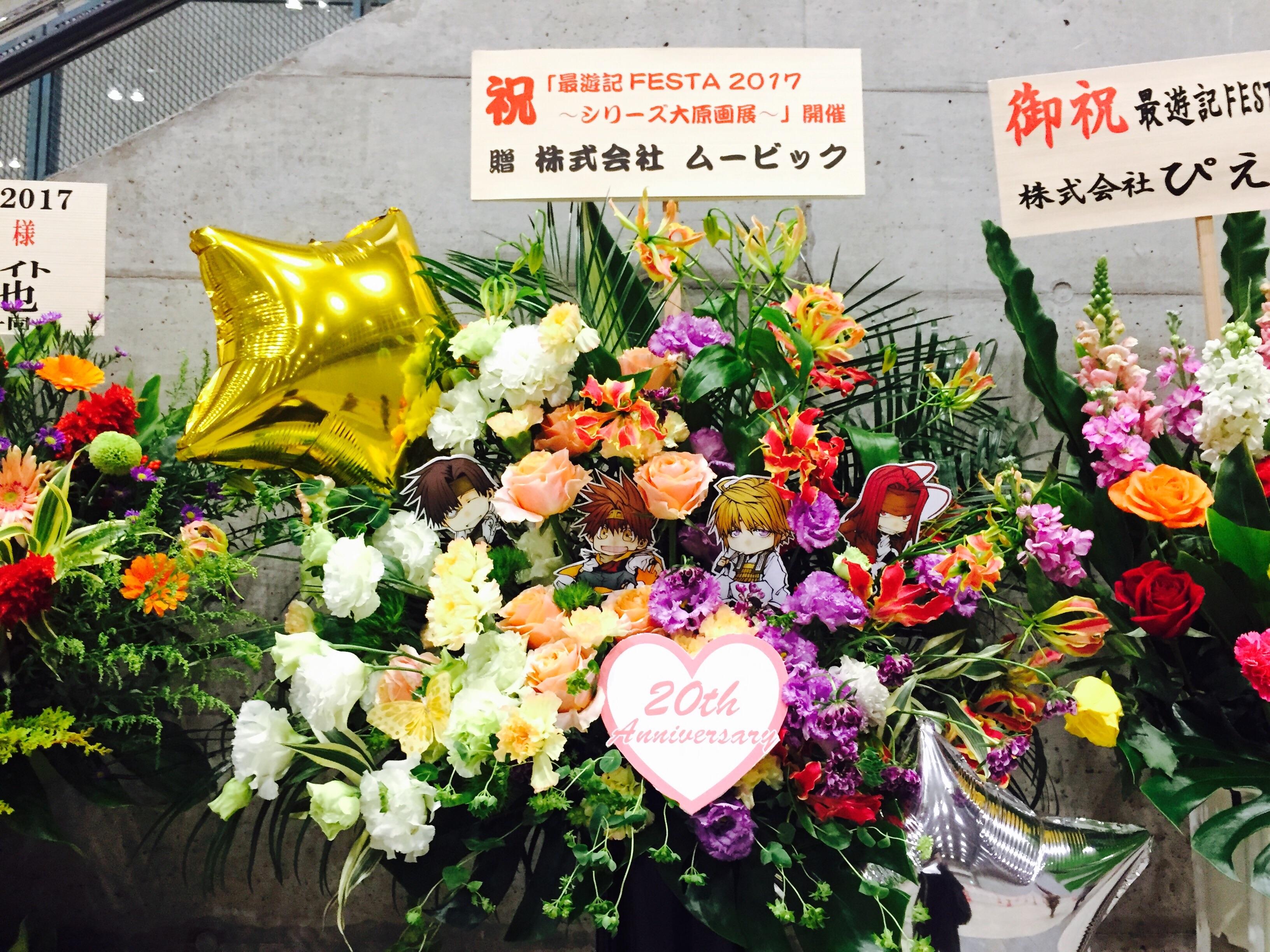 f:id:atsuki-iroha:20170115093131j:image