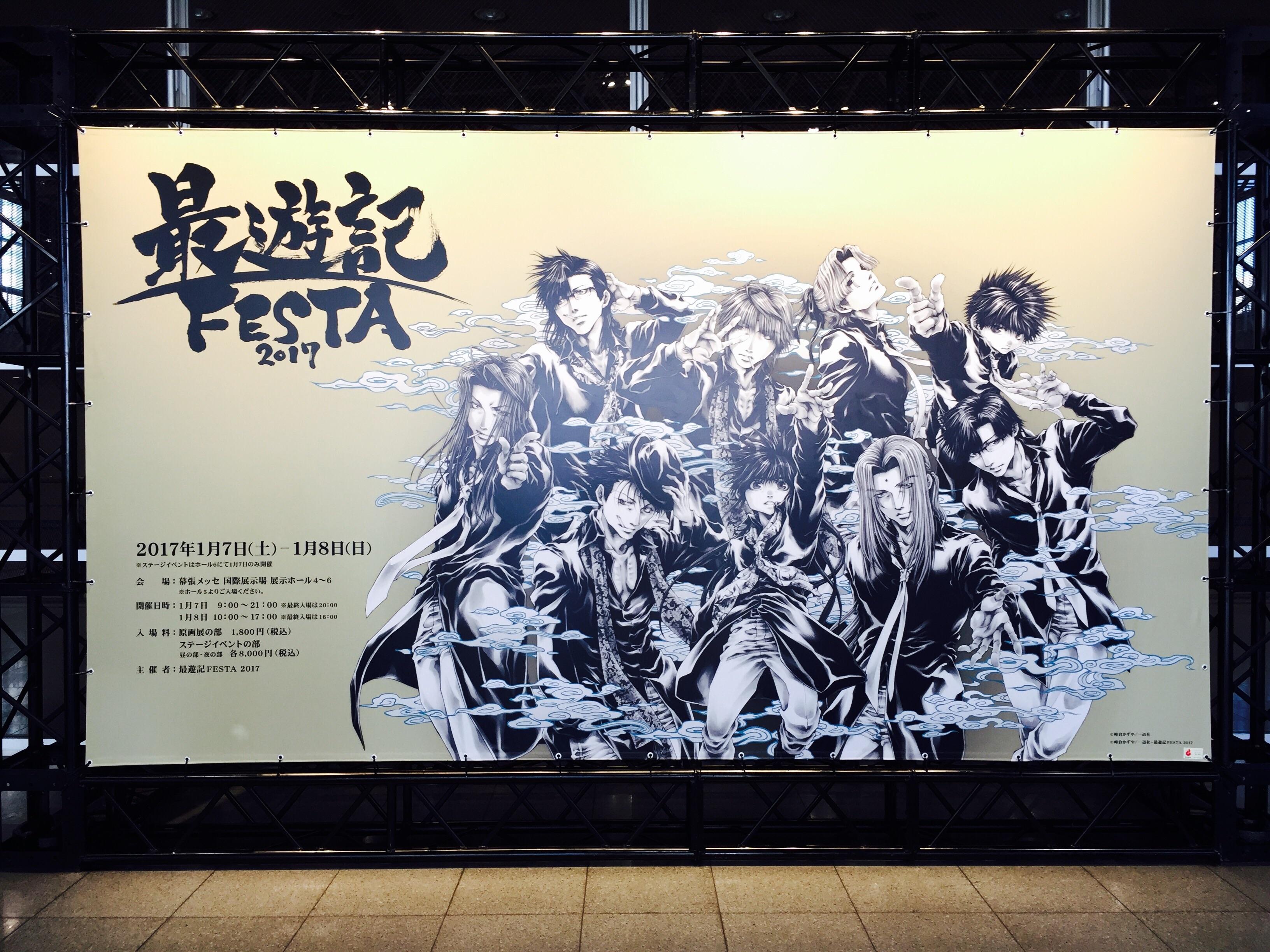 f:id:atsuki-iroha:20170115100126j:image
