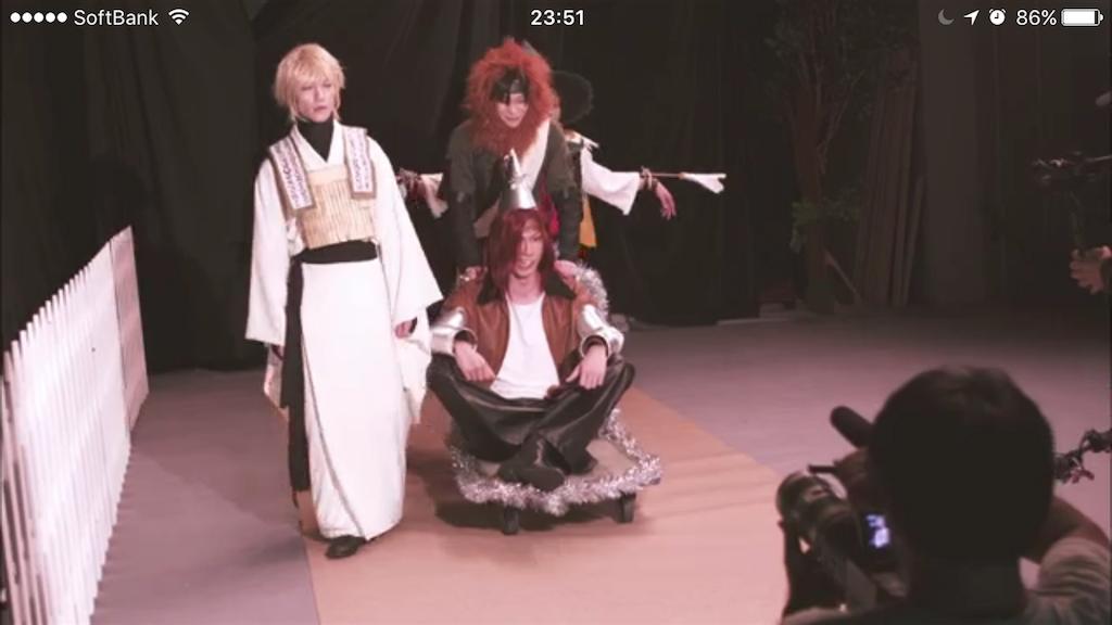 f:id:atsuki-iroha:20170117025037p:image