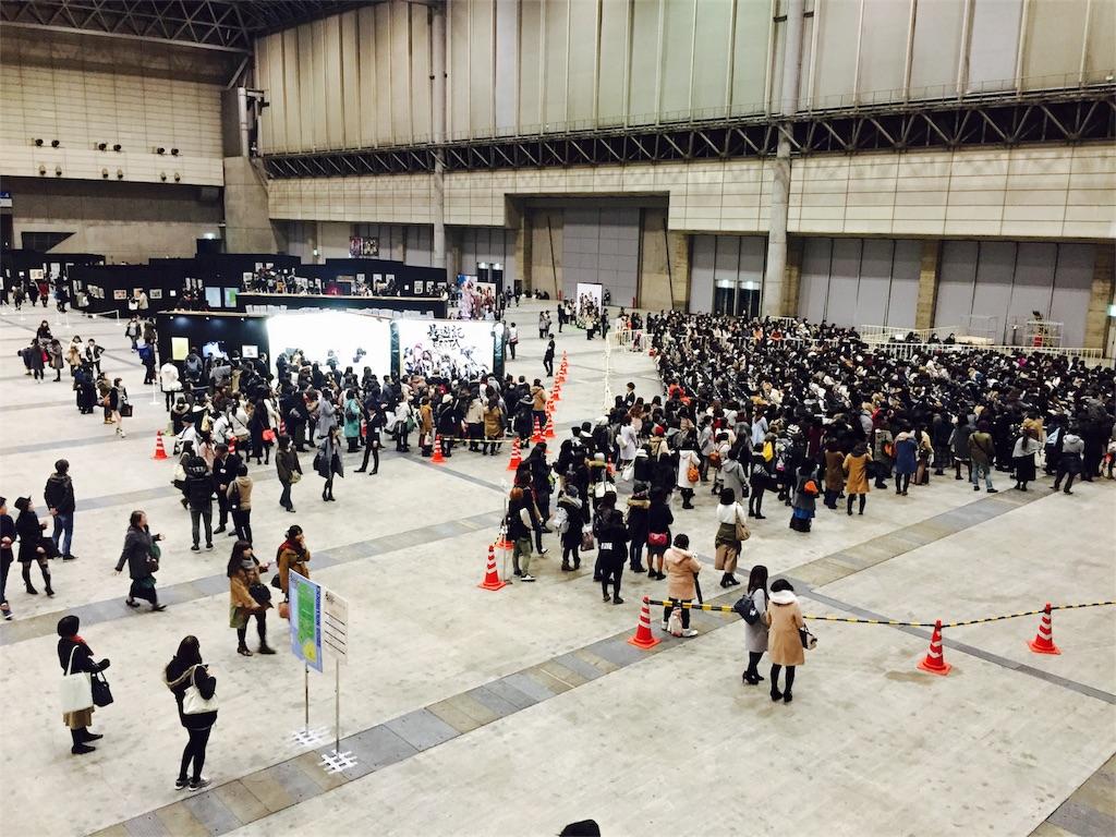f:id:atsuki-iroha:20170117211303j:image