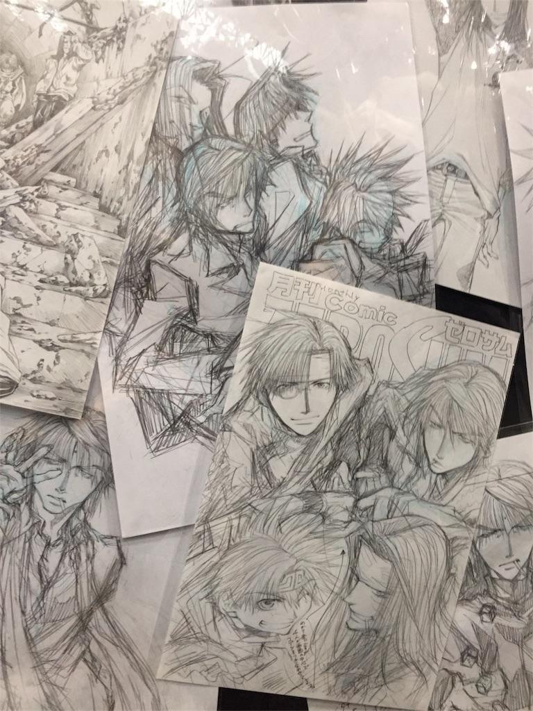 f:id:atsuki-iroha:20170123011512j:image