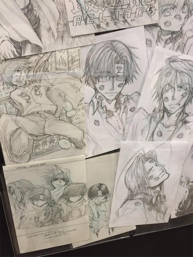 f:id:atsuki-iroha:20170123011530j:image