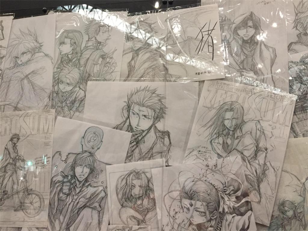 f:id:atsuki-iroha:20170123011537j:image