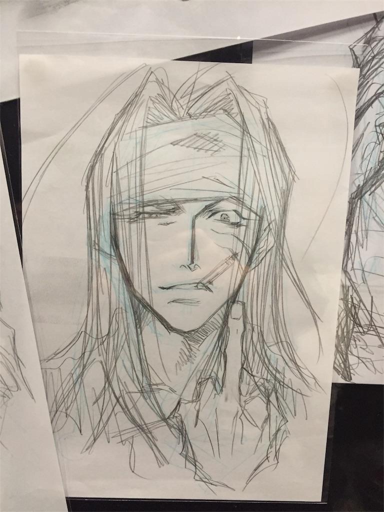 f:id:atsuki-iroha:20170124000602j:image