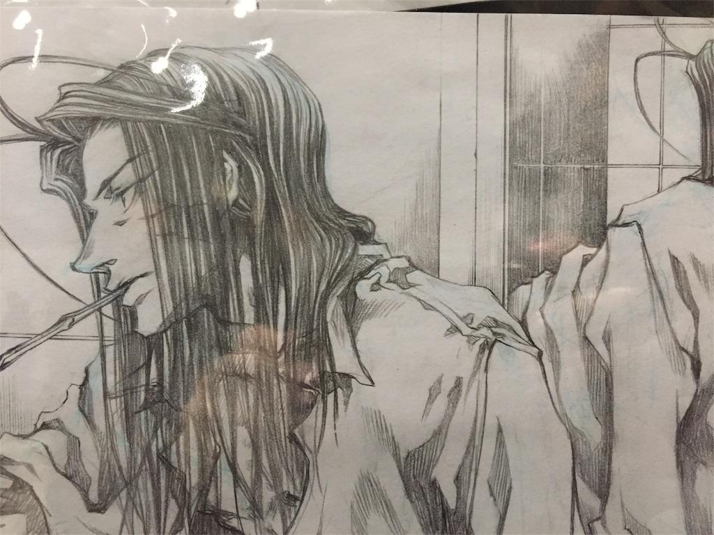 f:id:atsuki-iroha:20170124000644j:image
