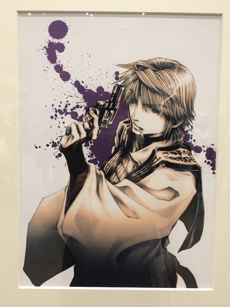 f:id:atsuki-iroha:20170124001112j:image