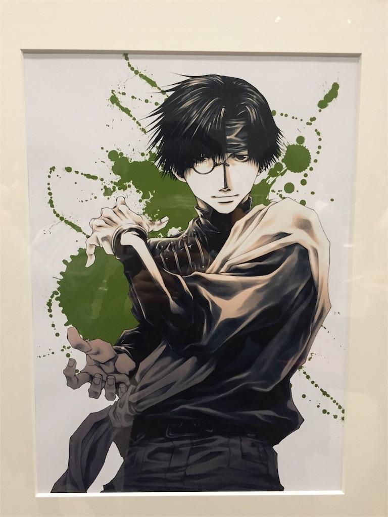 f:id:atsuki-iroha:20170124001551j:image