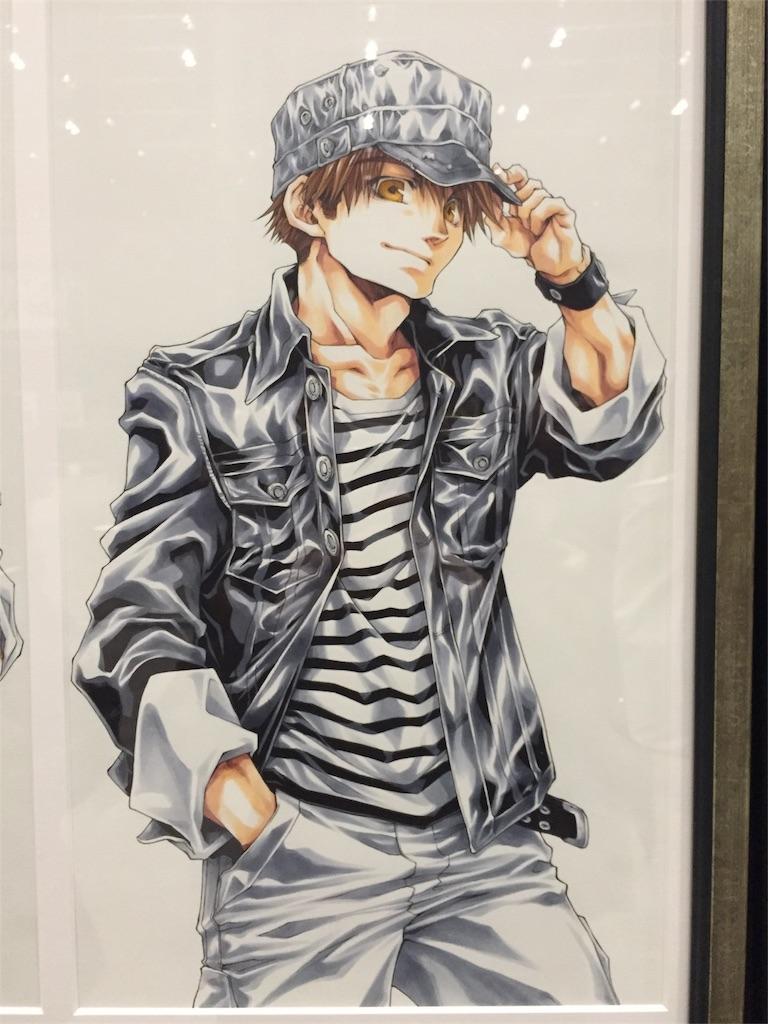 f:id:atsuki-iroha:20170124002140j:image