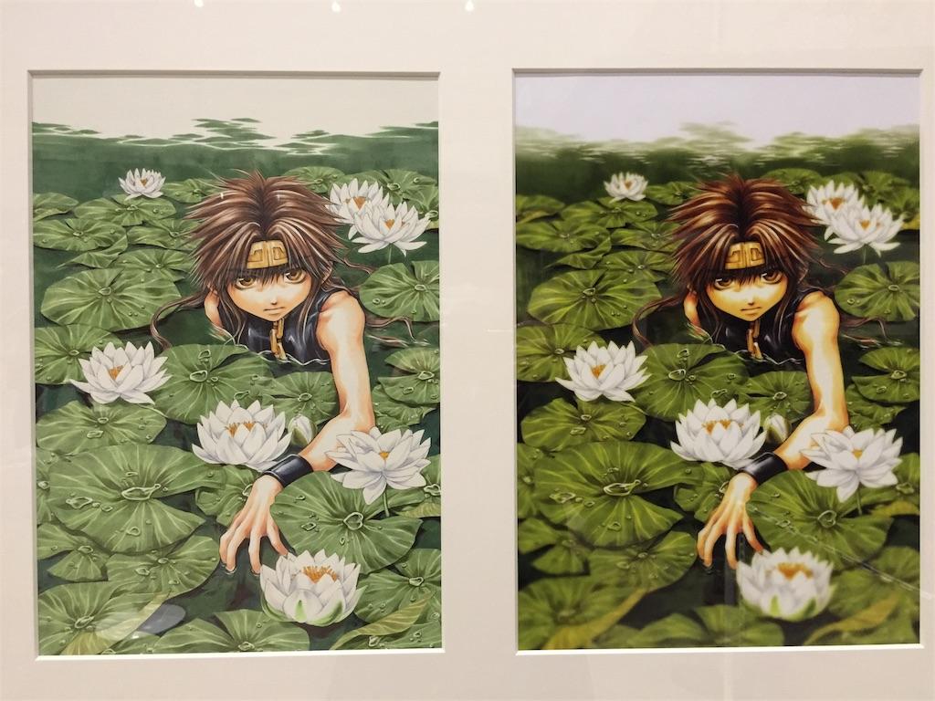 f:id:atsuki-iroha:20170124002146j:image
