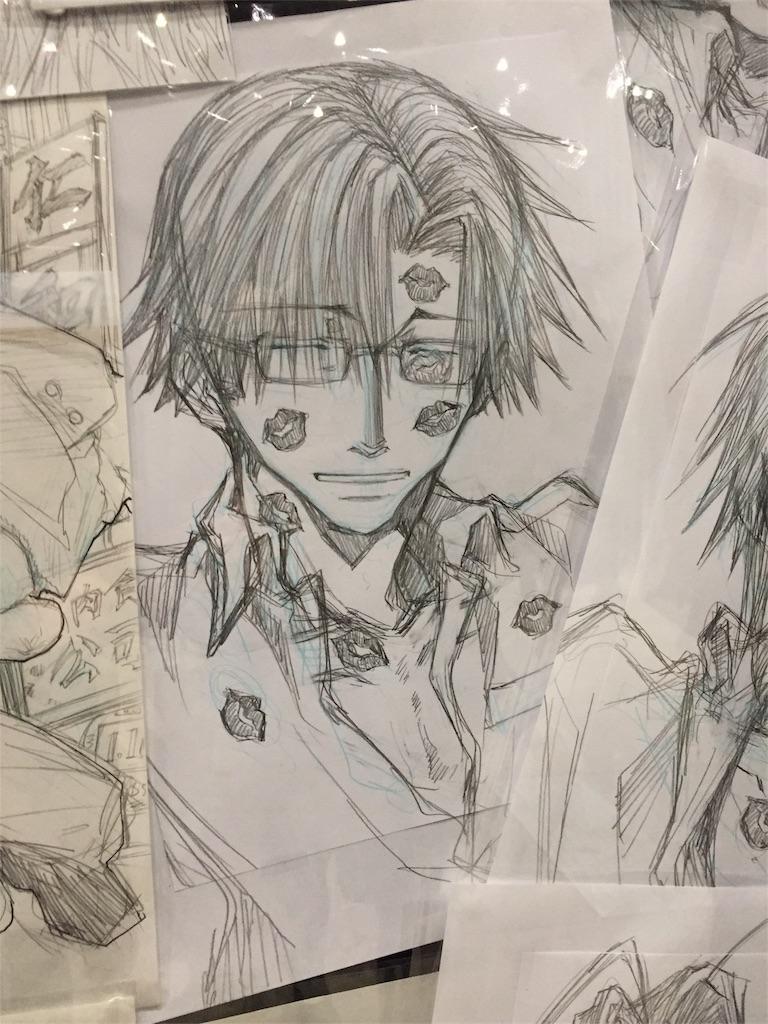 f:id:atsuki-iroha:20170124003852j:image