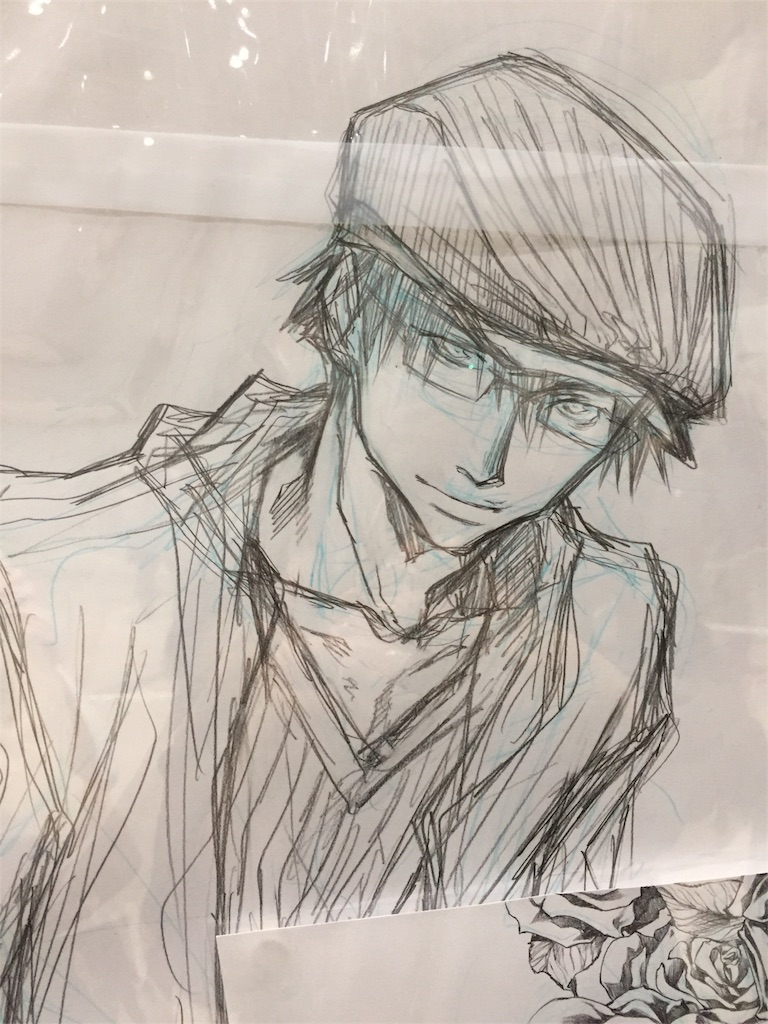 f:id:atsuki-iroha:20170124004220j:image