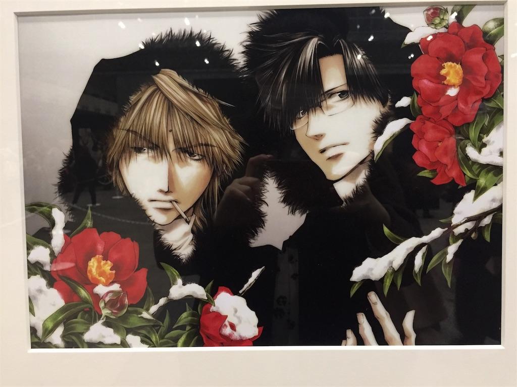 f:id:atsuki-iroha:20170124004455j:image