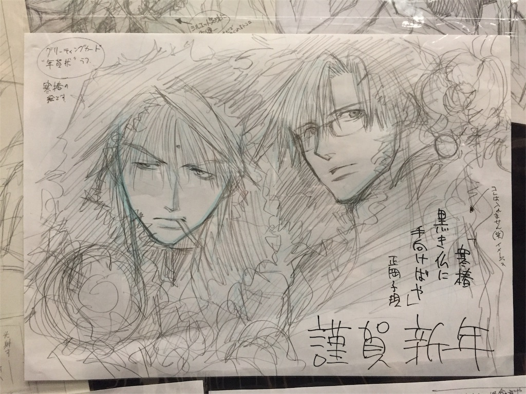 f:id:atsuki-iroha:20170124004509j:image
