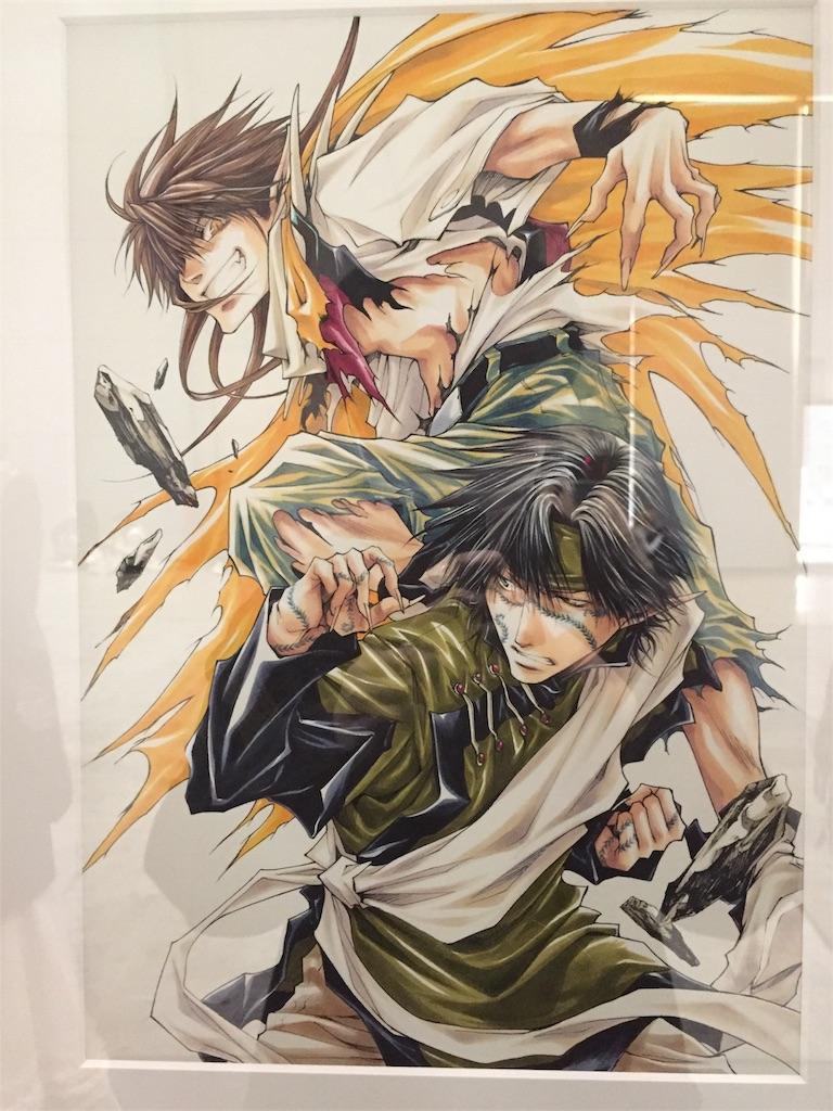 f:id:atsuki-iroha:20170124004637j:image