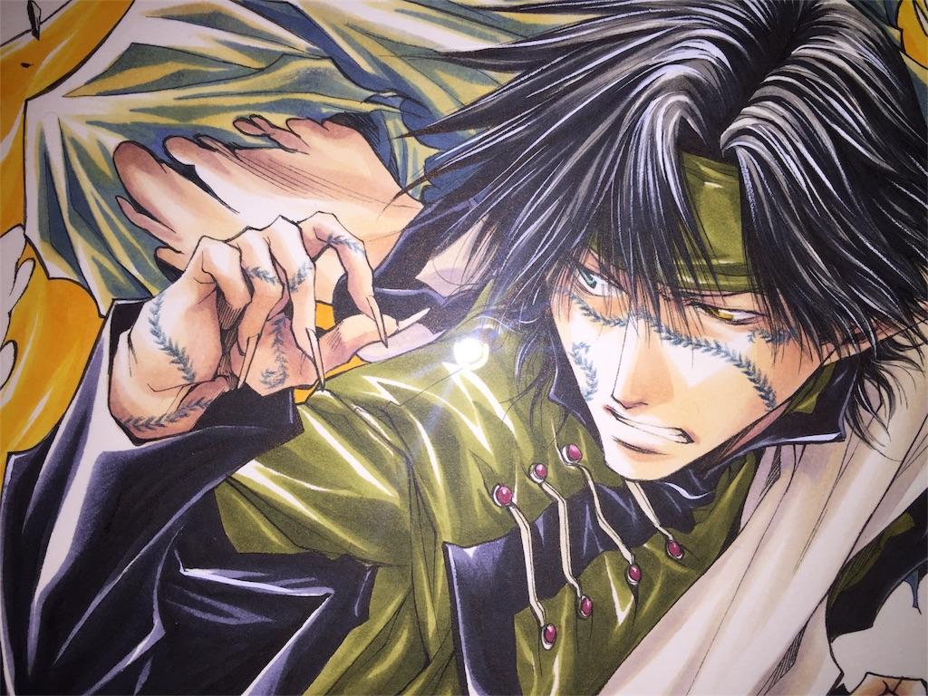 f:id:atsuki-iroha:20170124004644j:image