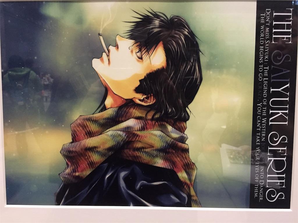 f:id:atsuki-iroha:20170124005847j:image