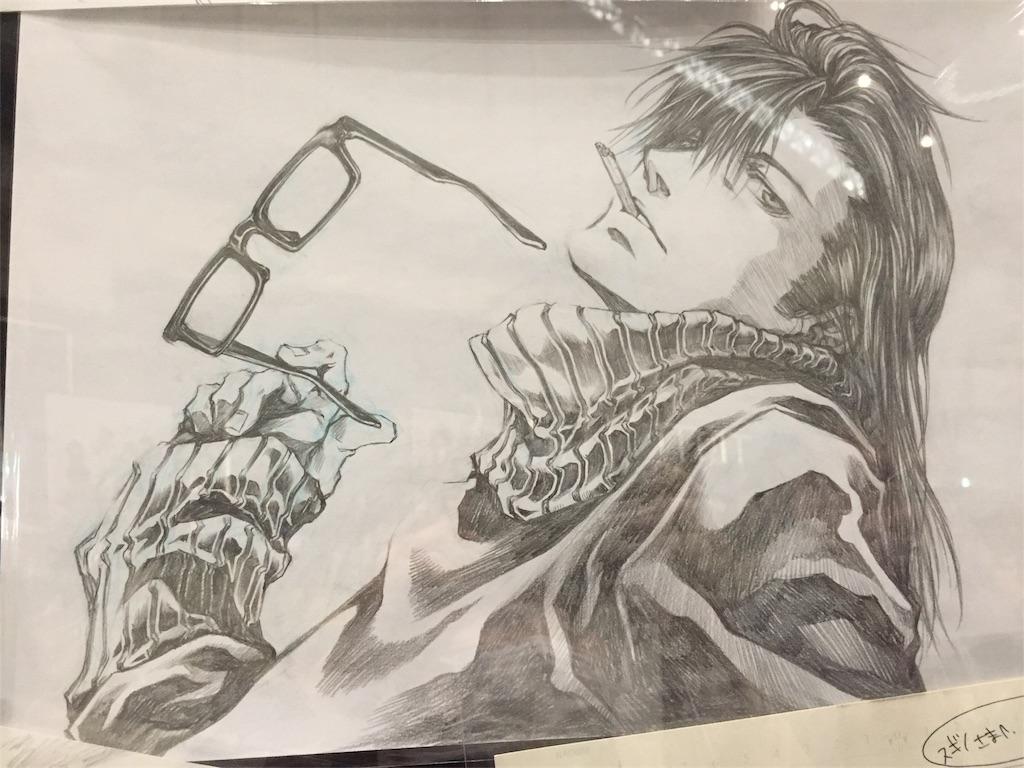 f:id:atsuki-iroha:20170124010251j:image