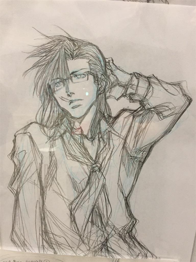 f:id:atsuki-iroha:20170124011856j:image