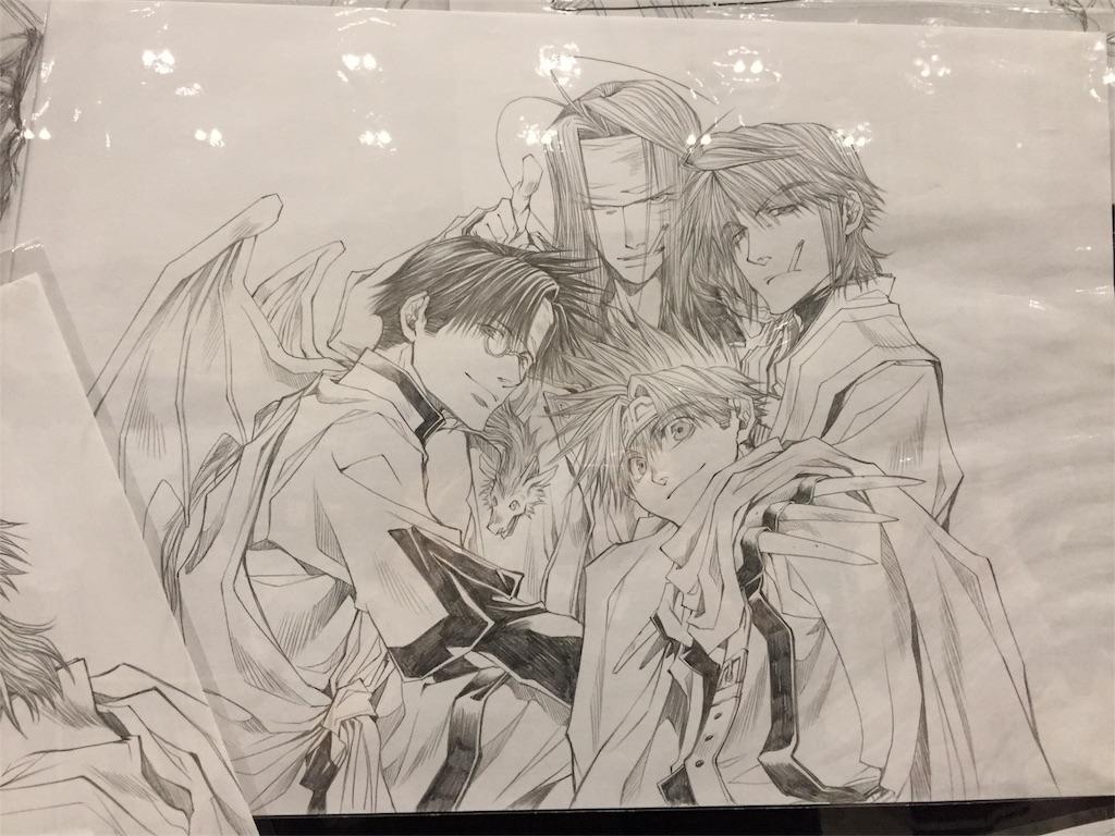 f:id:atsuki-iroha:20170124024322j:image