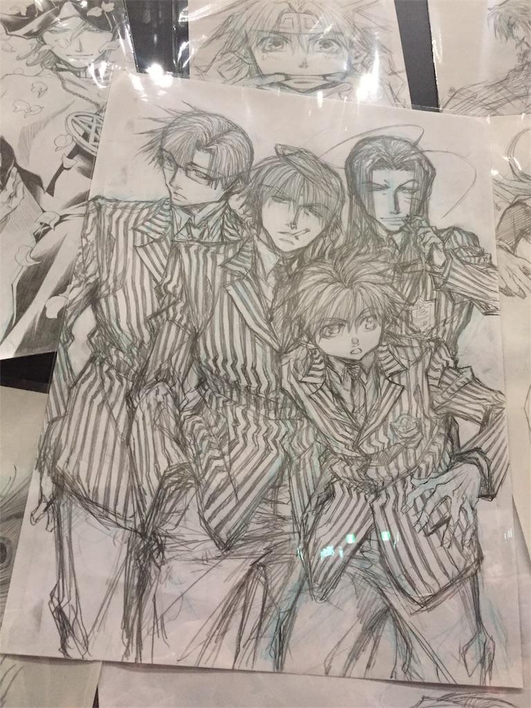 f:id:atsuki-iroha:20170124024337j:image