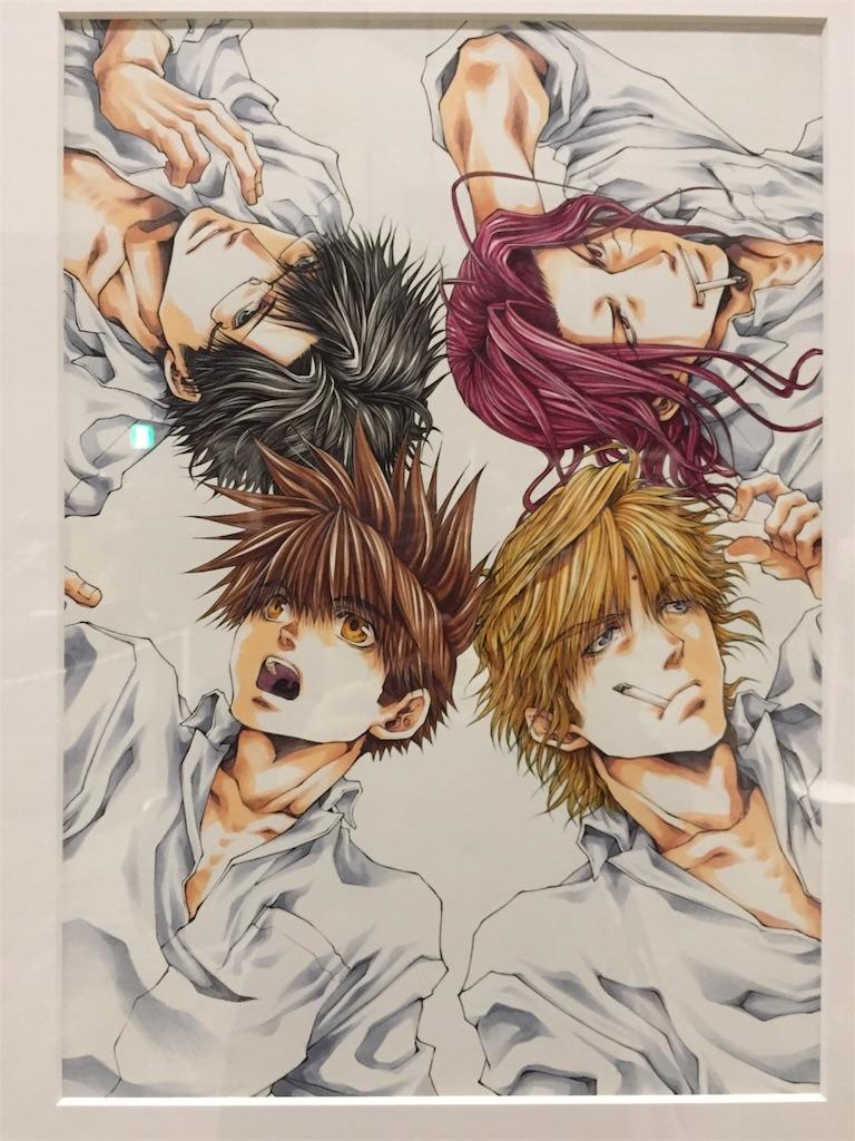f:id:atsuki-iroha:20170124024531j:image