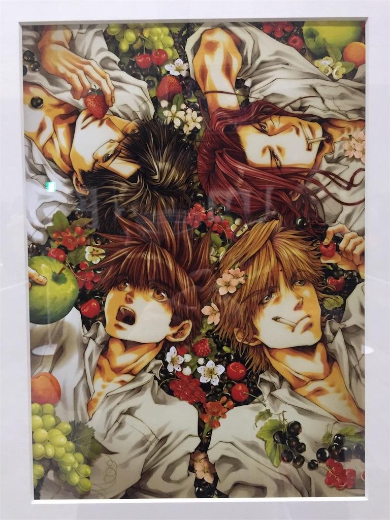 f:id:atsuki-iroha:20170124024547j:image