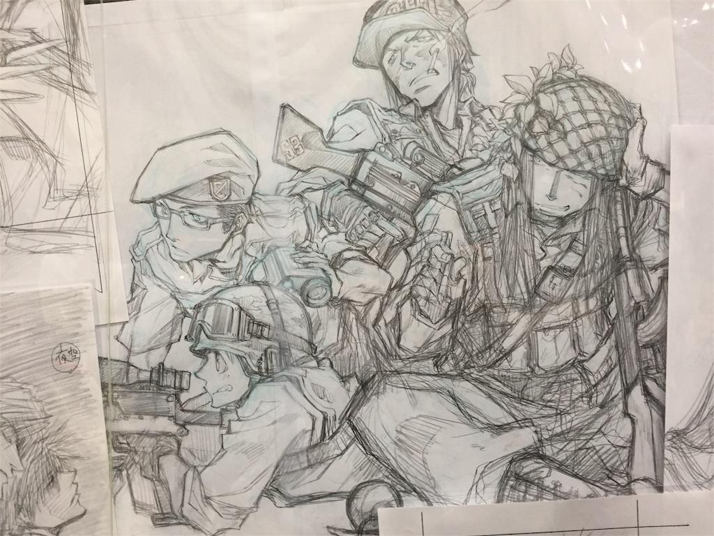 f:id:atsuki-iroha:20170124024740j:image