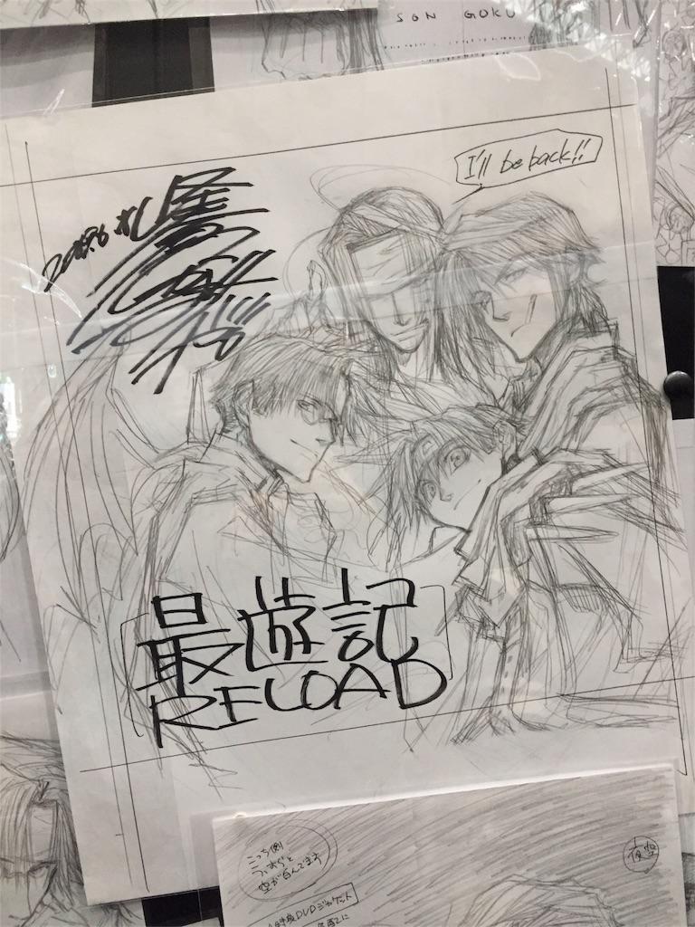 f:id:atsuki-iroha:20170124030052j:image