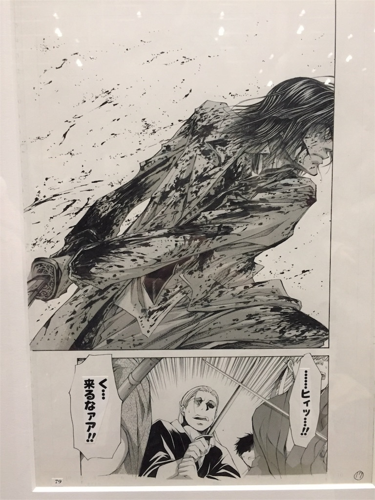 f:id:atsuki-iroha:20170128235410j:image
