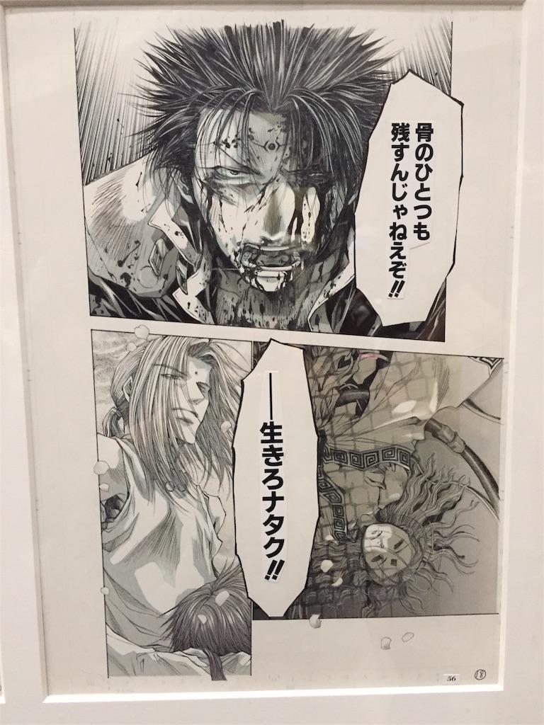 f:id:atsuki-iroha:20170128235440j:image