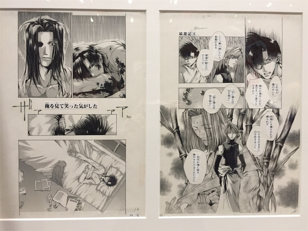 f:id:atsuki-iroha:20170129004557j:image