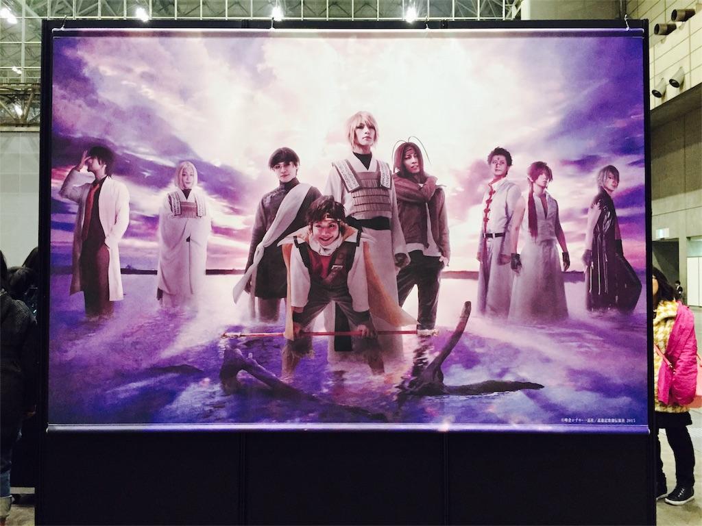 f:id:atsuki-iroha:20170129014357j:image