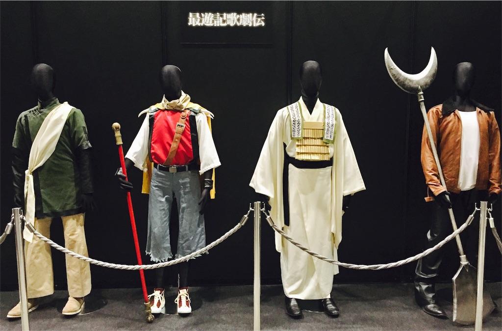 f:id:atsuki-iroha:20170129015526j:image