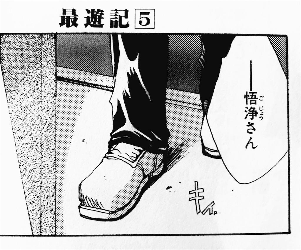 f:id:atsuki-iroha:20170304001531j:image