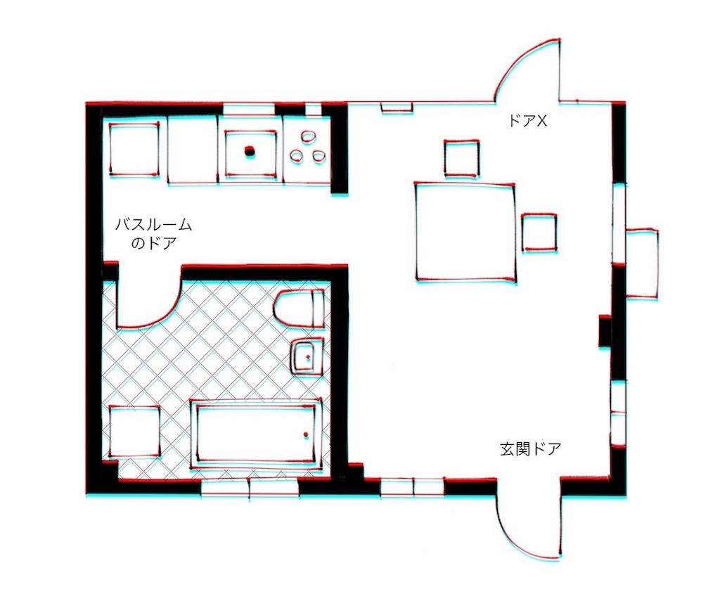 f:id:atsuki-iroha:20170304194314j:image