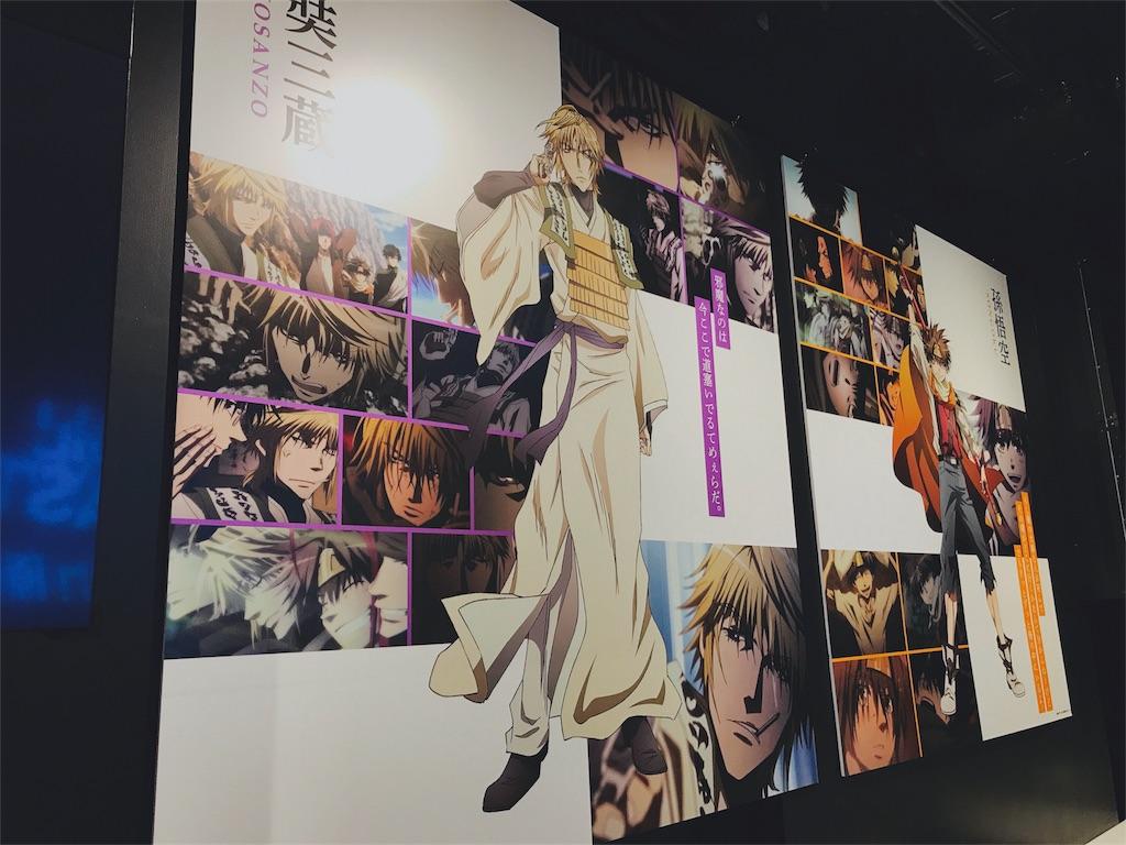 f:id:atsuki-iroha:20170814000758j:image