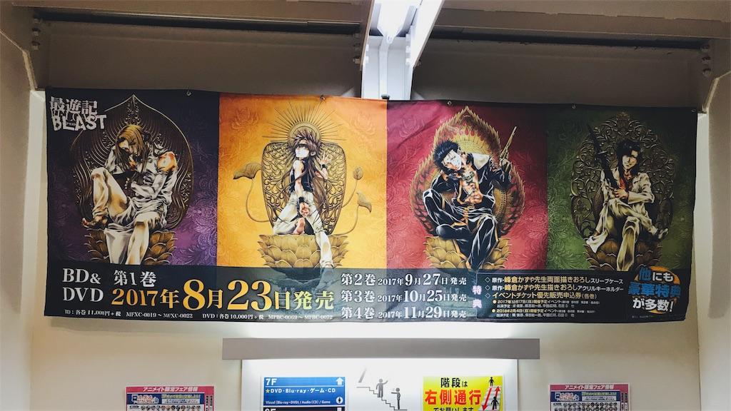f:id:atsuki-iroha:20170814152647j:image