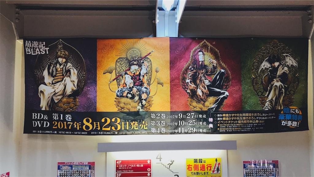 f:id:atsuki-iroha:20170814152655j:image