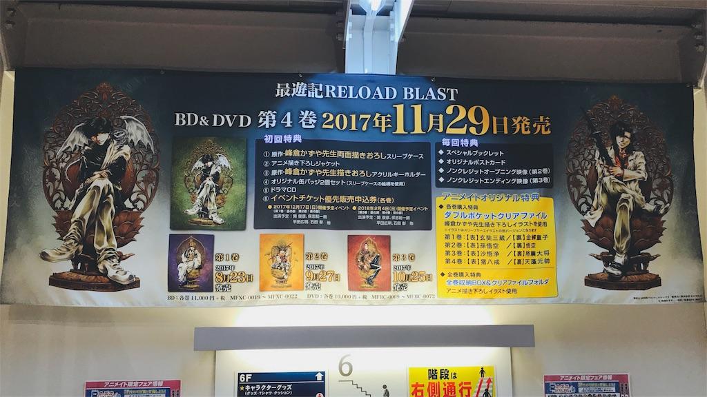 f:id:atsuki-iroha:20170814152702j:image