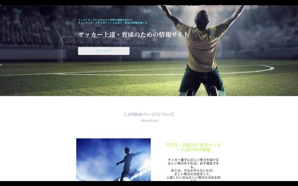 f:id:atsuki-tamura-2740:20171130130403p:plain