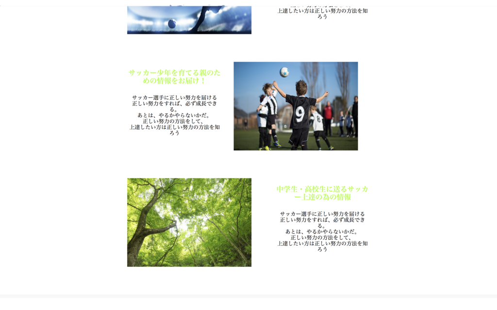 f:id:atsuki-tamura-2740:20171130130848p:plain