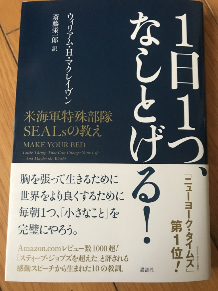 f:id:atsuki-tamura-2740:20171130144515j:plain