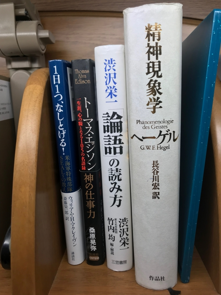 f:id:atsuki-tamura-2740:20171130145001j:plain