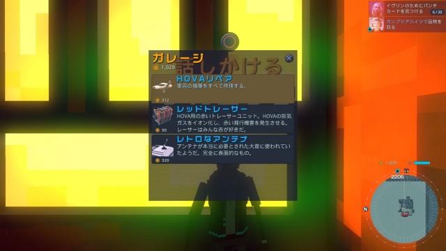 f:id:atsukia:20210302230044j:image