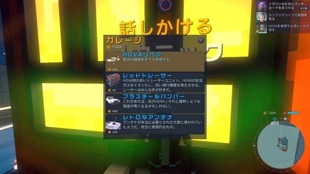 f:id:atsukia:20210302230427j:image